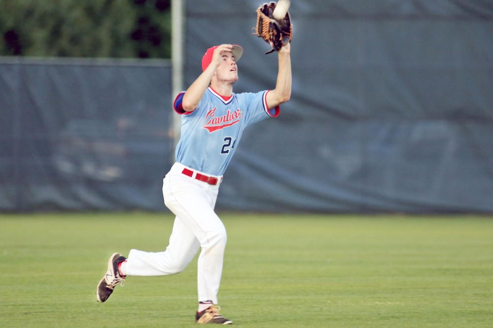 Cookeville's Cody Hutcherson makes a catch in left field during the Cavs' 7-2 loss to the Walker Valley Mustangs in a Region 3-AAA Tournament semifinal game on Monday at CHS.
